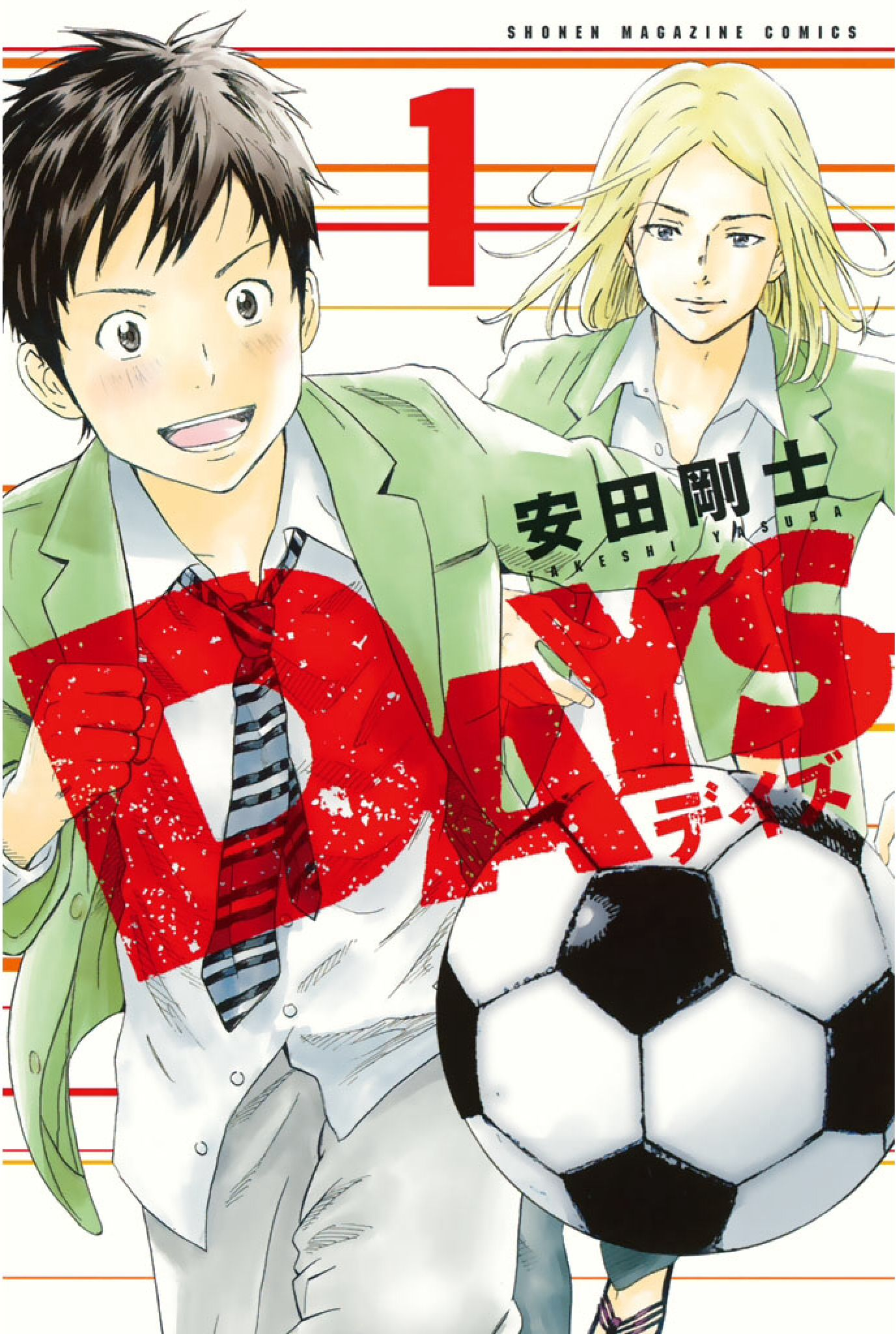 days_cover