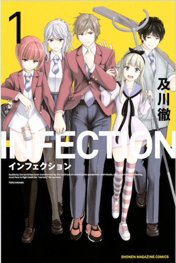 infection_cover
