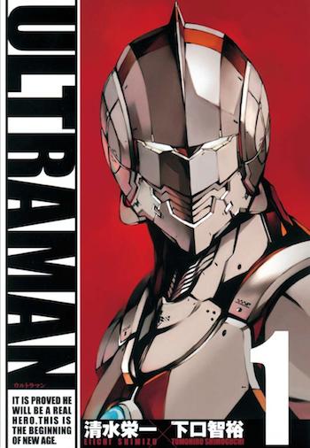 ultraman_cover