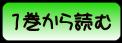 cooltext208393878146102