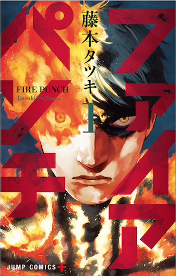 fire_punch_cover