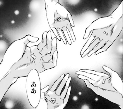 honega_1