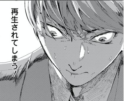 musyoku_kyousei-_1