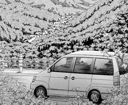 shisyu-goku_1