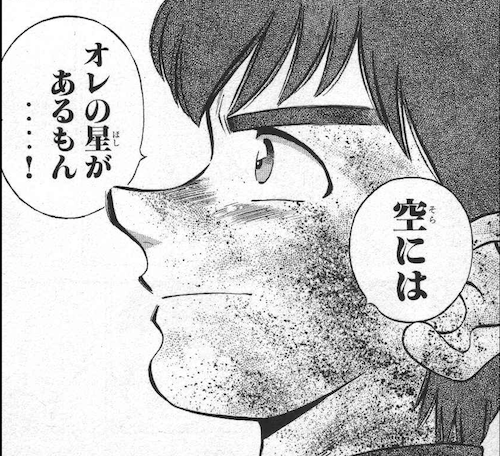 sora_subaru_2
