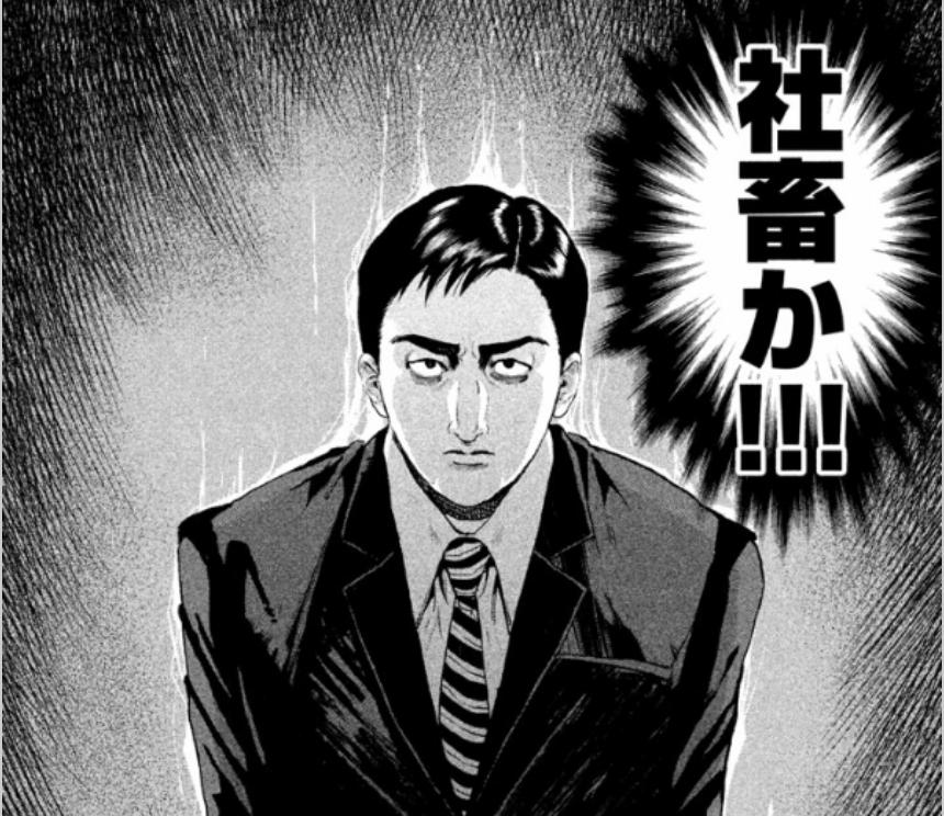 syachiku_1