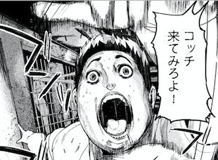 syokuryou_6