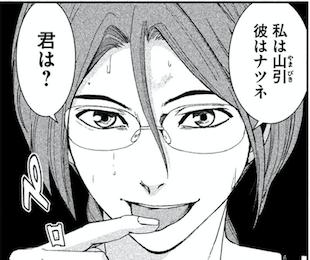 syokuryou_9