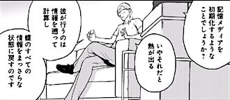 tetsuwan_7