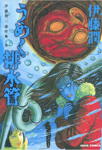 umeku_cover