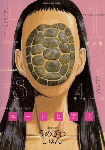 utopias_cover