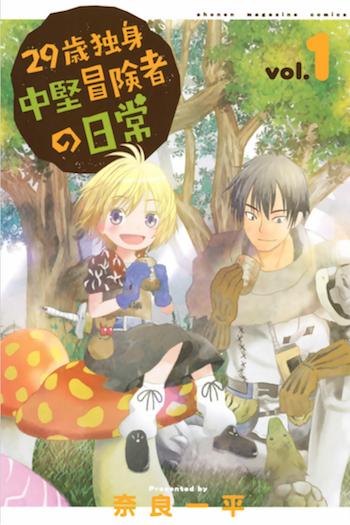 29sai_cover