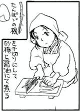 katasumi_2