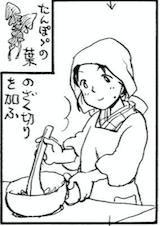 katasumi_3