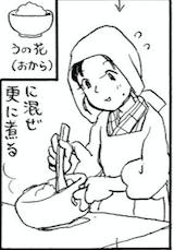 katasumi_4