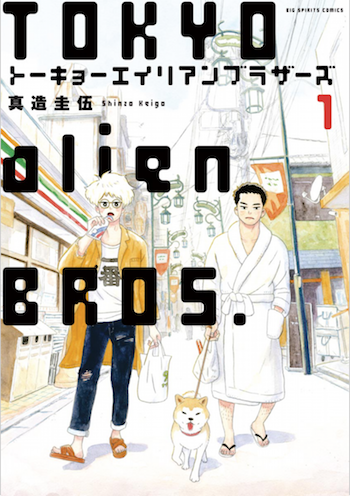 tokyo_cover