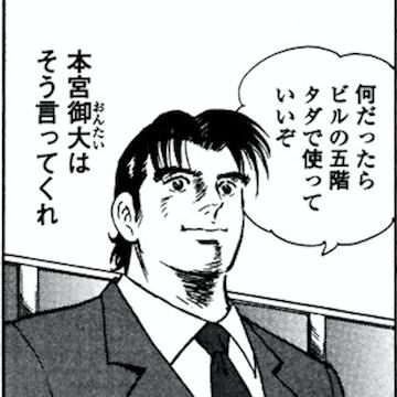 55sai_3