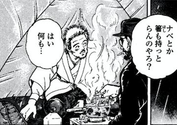 55sai_5