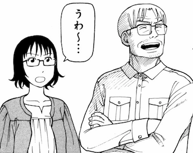 kyoko_1