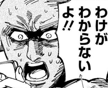 watashi-syounen_6