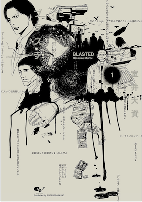 blasted_cover