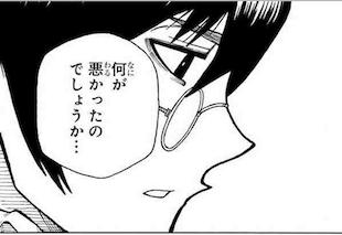 densetsu_ 5