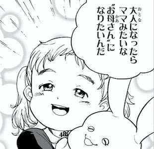 yakusoku_1