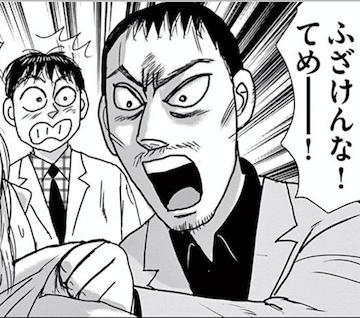 yugami_00