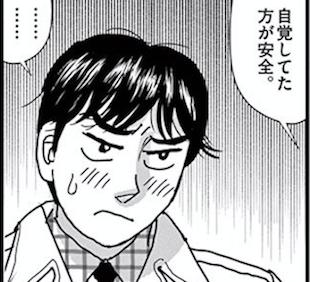 yugami_5