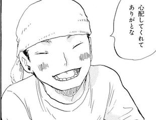 shiawase_6
