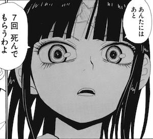 スピリットサークル【オススメ度...